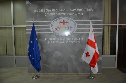 Wizyta w Tbilisi